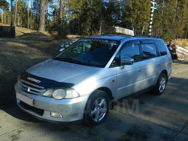 Honda Odyssey, 1999 год, 365 000 руб.