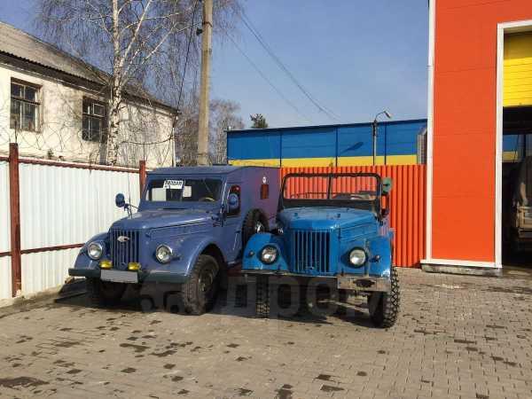 ГАЗ 69, 1967 год, 125 000 руб.