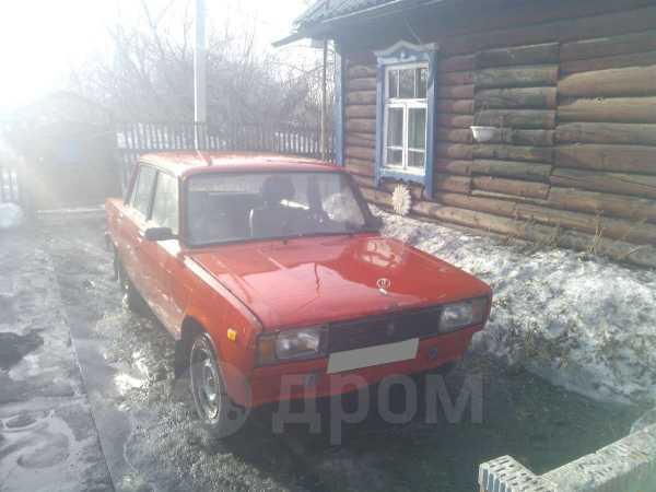Лада 2105, 1991 год, 13 000 руб.