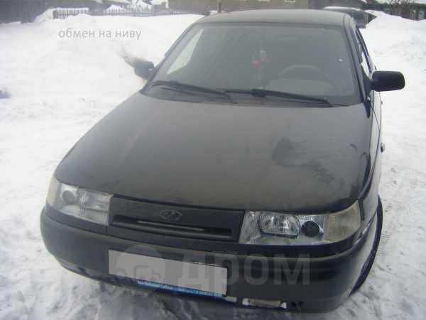 Лада 2110, 2005 год, 165 000 руб.