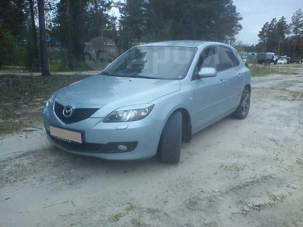 Mazda Mazda3, 2006 год, 480 000 руб.