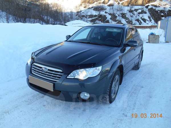 Subaru Outback, 2007 год, 655 000 руб.