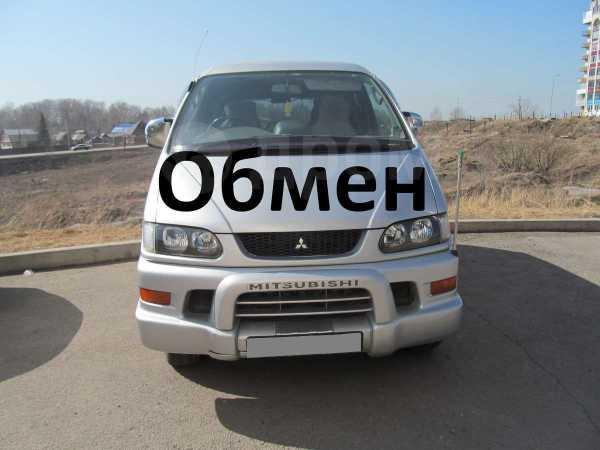 Mitsubishi Delica, 2003 год, 620 000 руб.