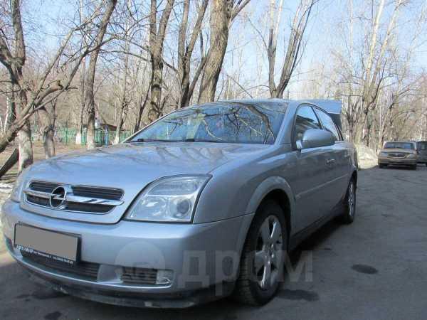 Opel Vectra, 2004 год, 299 999 руб.