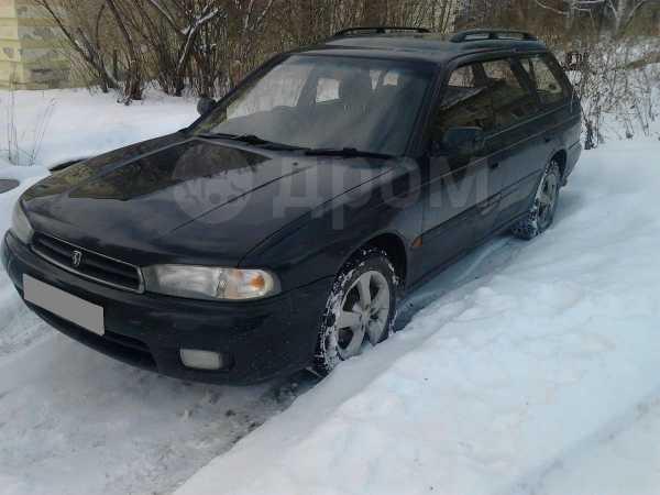 Subaru Legacy, 1996 год, 165 000 руб.