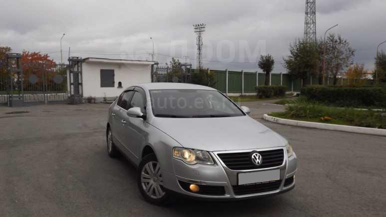 Volkswagen Passat, 2005 год, 490 000 руб.