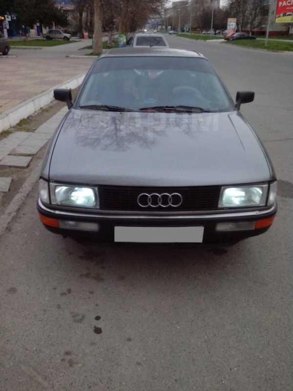 Audi 90, 1988 год, 135 000 руб.