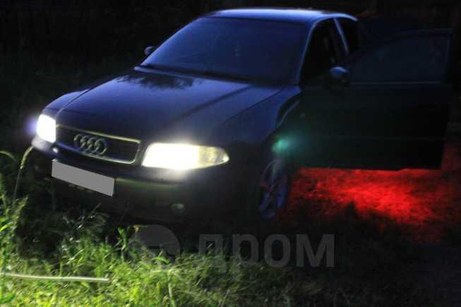 Audi A4, 1999 год, 215 000 руб.