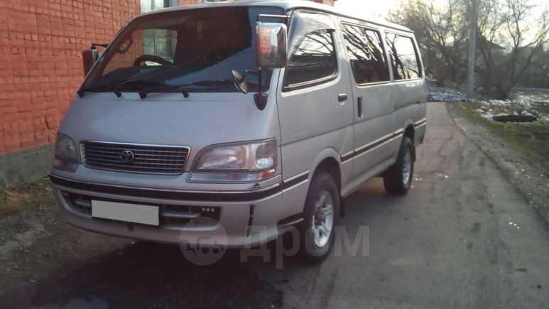 Toyota Hiace, 1999 год, 650 000 руб.