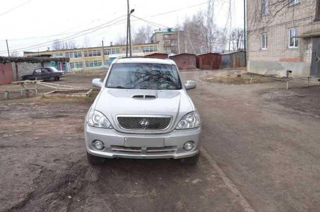 Hyundai Terracan, 2004 год, 450 000 руб.