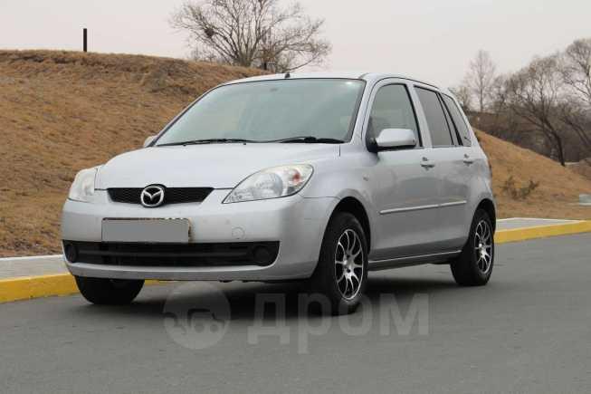 Mazda Demio, 2006 год, 220 000 руб.