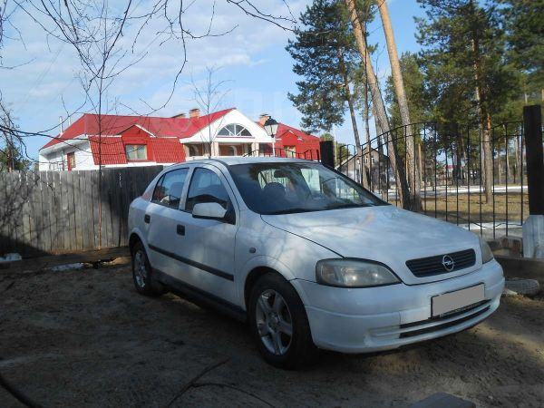Opel Astra, 1998 год, 150 000 руб.