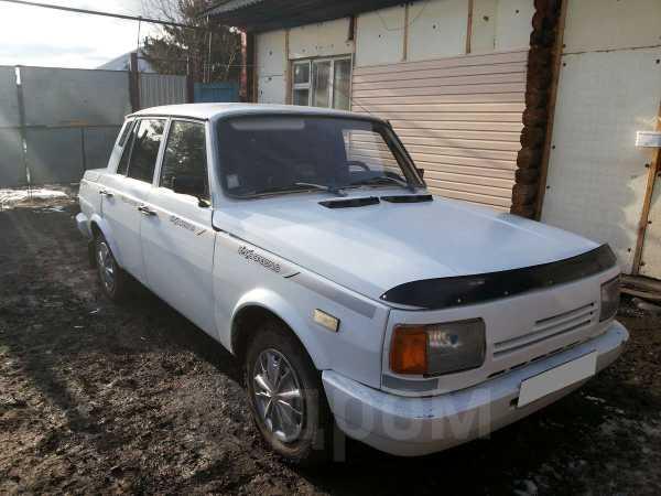 Прочие авто Иномарки, 1990 год, 65 000 руб.