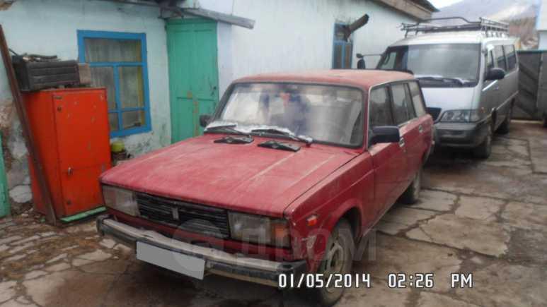 Лада 2104, 1995 год, 55 000 руб.