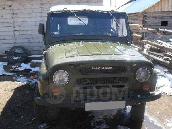 УАЗ 469, 1967 год, 90 000 руб.