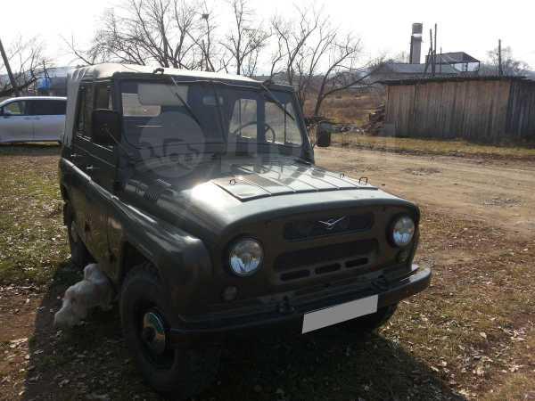 УАЗ 469, 1978 год, 150 000 руб.