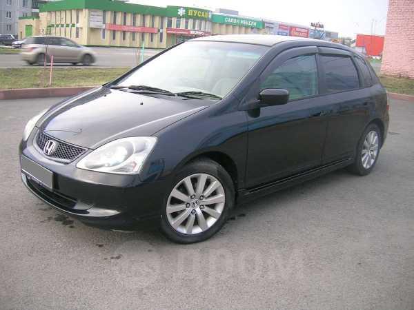 Honda Civic, 2004 год, 320 000 руб.