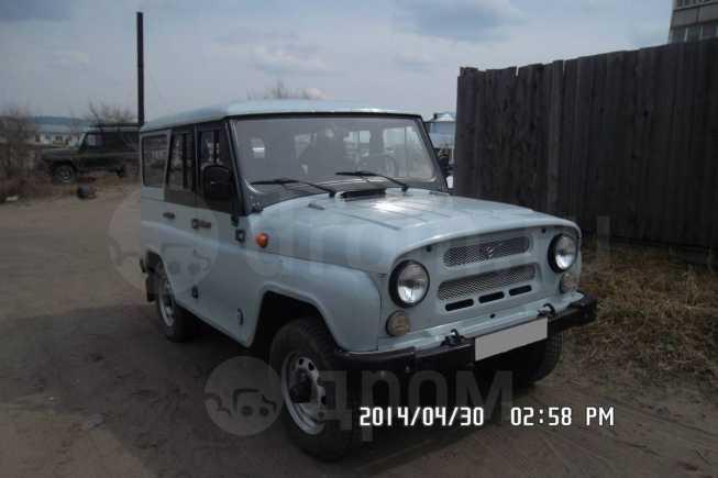 УАЗ Хантер, 2007 год, 305 000 руб.