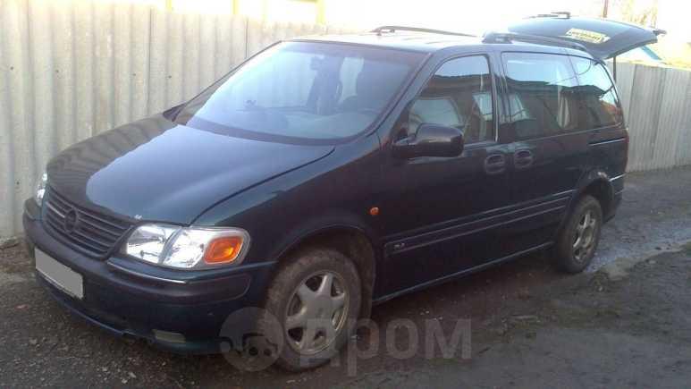 Opel Sintra, 1999 год, 230 000 руб.