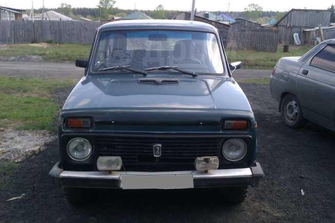 Лада 4x4 2121 Нива, 1996 год, 50 000 руб.
