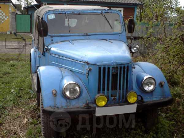 ГАЗ 69, 1970 год, 65 000 руб.