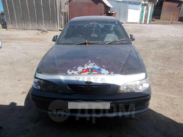 Toyota Vista, 1995 год, 60 000 руб.