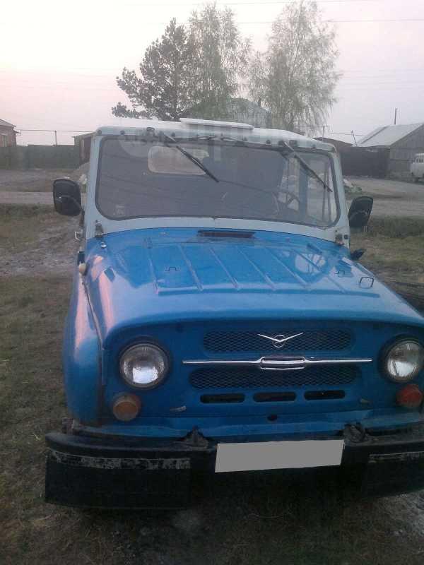УАЗ 3151, 1994 год, 70 000 руб.