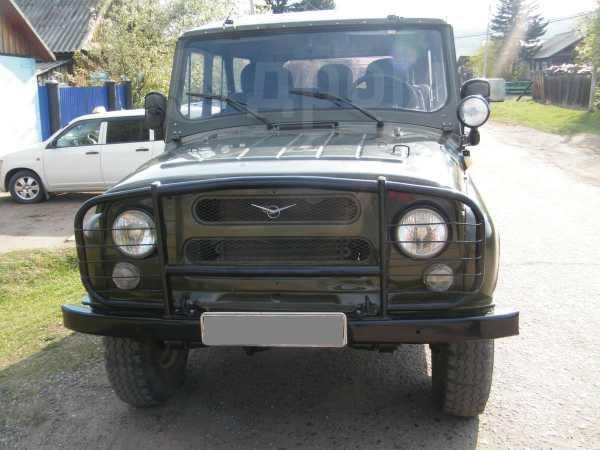 УАЗ 3151, 2001 год, 255 000 руб.
