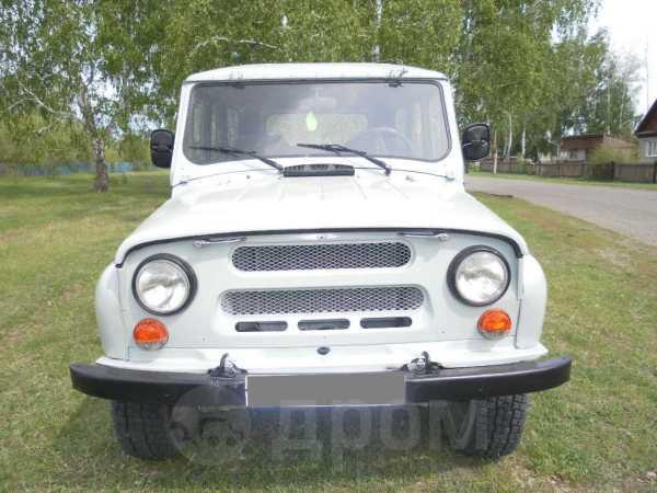 УАЗ 3151, 1999 год, 155 000 руб.