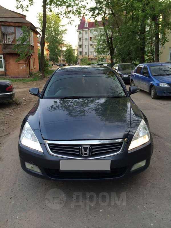 Honda Inspire, 2004 год, 420 000 руб.