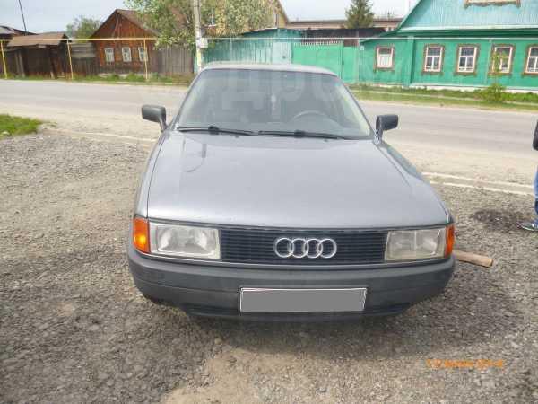 Audi 80, 1990 год, 100 000 руб.