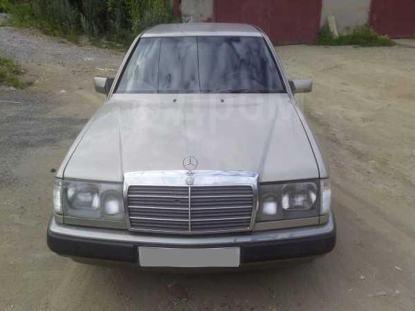 Mercedes-Benz E-Class, 1993 год, 150 000 руб.
