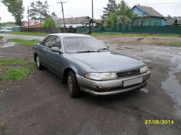 Toyota Carina ED, 1991 год, 70 000 руб.