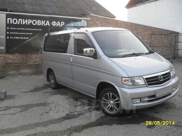 Mazda Bongo Friendee, 1999 год, 340 000 руб.