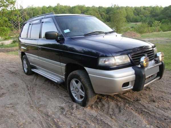 Mazda MPV, 1996 год, 320 000 руб.