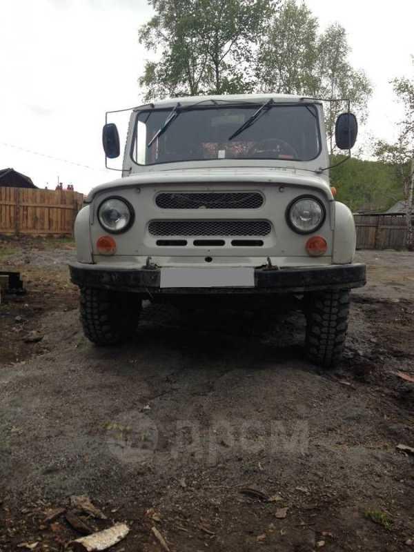 УАЗ 469, 1996 год, 125 000 руб.
