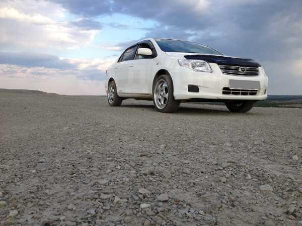 Toyota Corolla Axio, 2006 год, 370 000 руб.