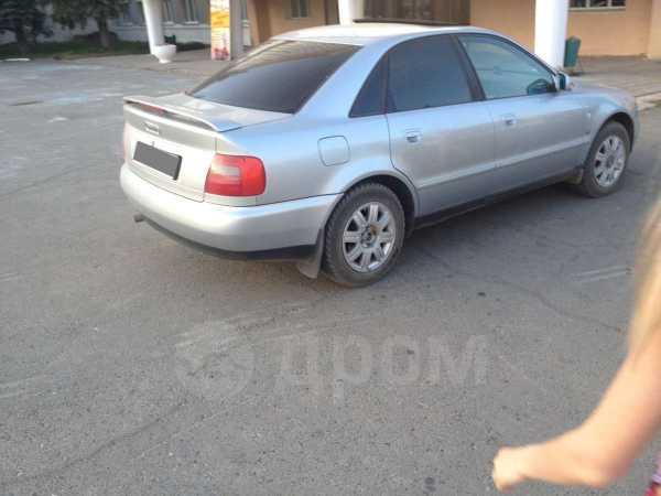 Audi A4, 1997 год, 222 222 руб.
