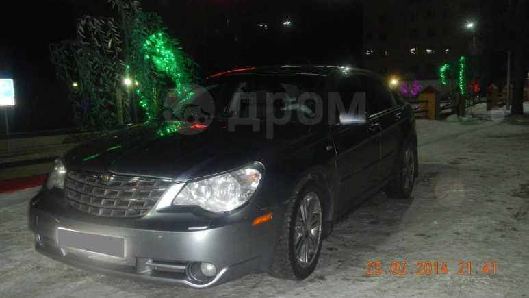 Chrysler Sebring, 2007 год, 500 000 руб.