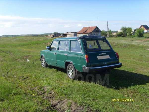Лада 2102, 1974 год, 100 000 руб.