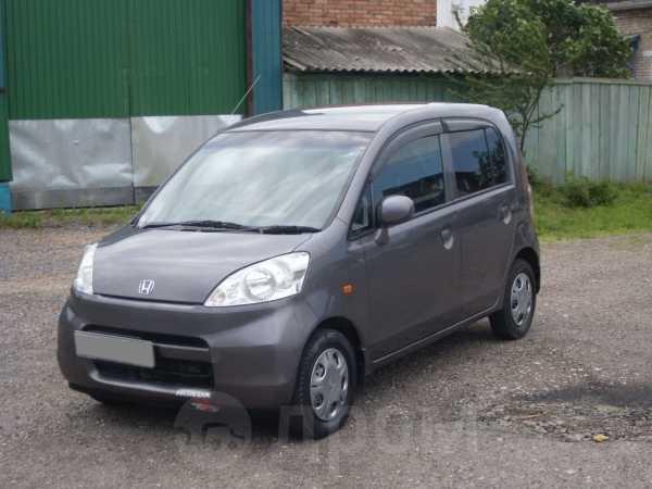 Honda Life, 2007 год, 200 000 руб.