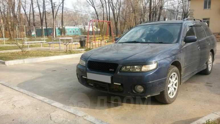 Nissan Avenir, 1998 год, 230 000 руб.