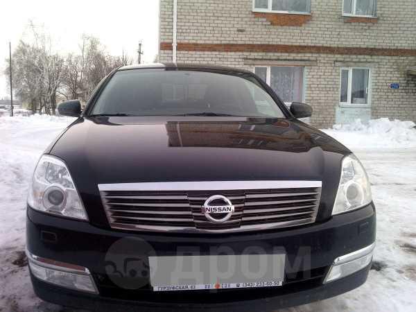 Nissan Teana, 2006 год, 525 000 руб.