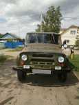 УАЗ 469, 1989 год, 60 000 руб.