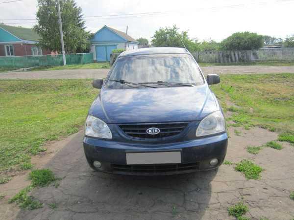 Kia Carens, 2004 год, 310 000 руб.