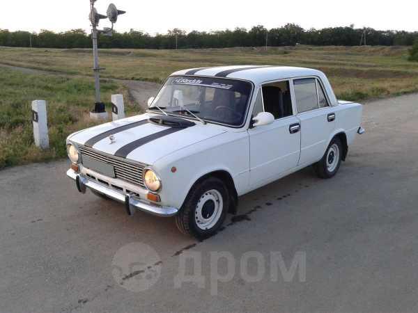 Лада 2101, 1974 год, 58 694 руб.