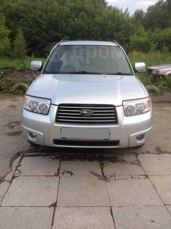 Subaru Forester, 2005 год, 480 000 руб.