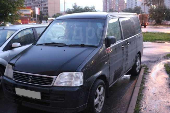 Honda Stepwgn, 2001 год, 285 000 руб.