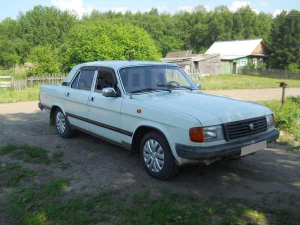 ГАЗ Волга, 1997 год, 45 000 руб.