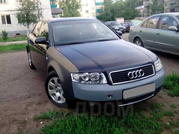 Audi A4, 2003 год, 340 000 руб.